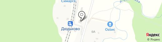Дютьково на карте Звенигорода