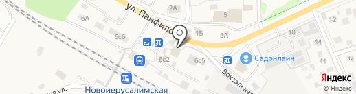 Магазин одежды и обуви на карте Истры