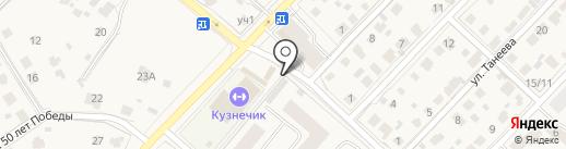 Киоск фруктов и овощей на карте Звенигорода