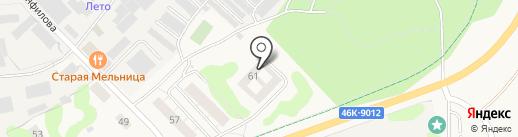 Детский сад №20, Росинка на карте Истры