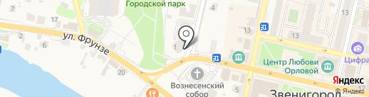 Нужные Люди на карте Звенигорода
