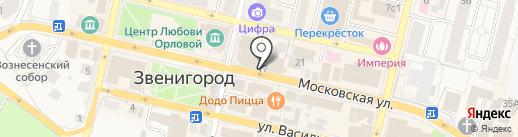 Kodak express на карте Звенигорода