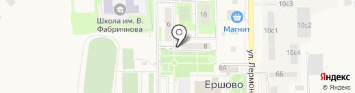 Почтовое отделение №143055 на карте Ершово