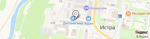 Магазин одежды на карте Истры