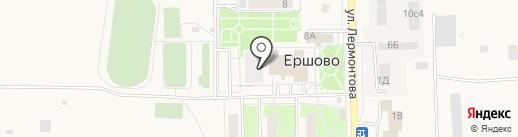 Культурно-досуговый центр на карте Ершово