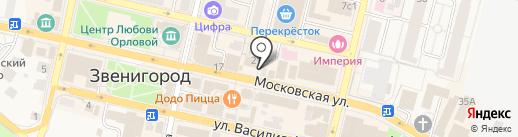 Династия на карте Звенигорода