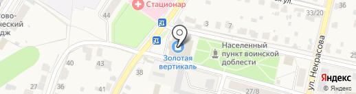 Мясник на карте Звенигорода