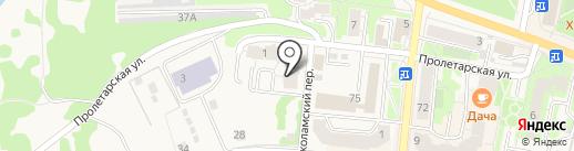 NL International на карте Истры