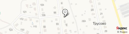 Строитель на карте Истры