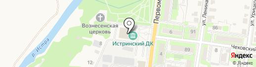 Благотворительный культурный фонд им. В.А. Ширшова на карте Истры