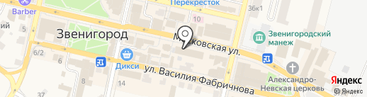 Баскин Роббинс на карте Звенигорода
