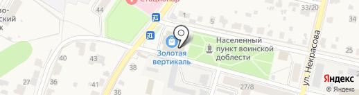 Fix Price на карте Звенигорода