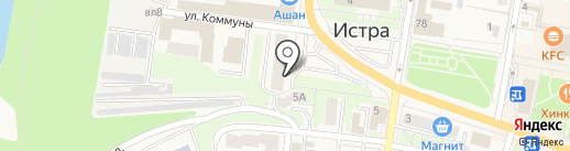 Орион на карте Истры