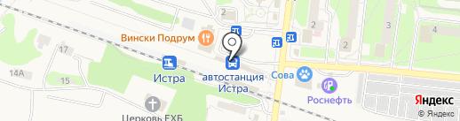Александра на карте Истры