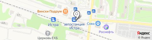 Автовокзал на карте Истры