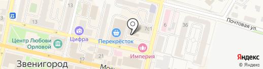 Магазин женской одежды на карте Звенигорода
