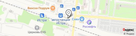 Киоск фастфудной продукции на карте Истры