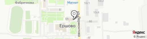 Участковый пункт полиции на карте Ершово
