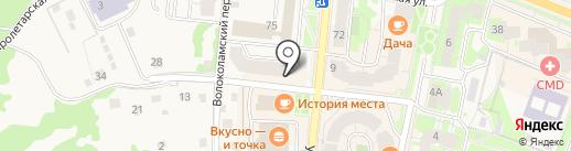 Лера на карте Истры