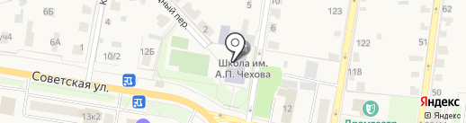 Средняя общеобразовательная школа им. А.П. Чехова на карте Истры