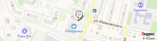 Магазин бытовой химии на карте Звенигорода