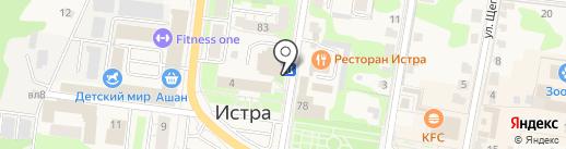 Ювелирный магазин на карте Истры
