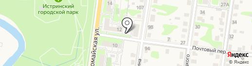 Домовёнок на карте Истры