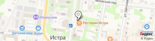 Ленивая хозяйка на карте Истры