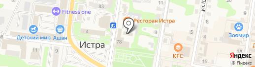 Premium на карте Истры
