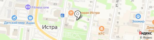 Селена на карте Истры