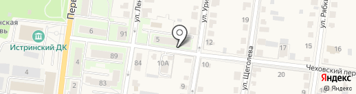 Ваш дом на карте Истры