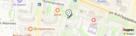 Истринское управление ЗАГС на карте Истры