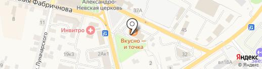 Макдоналдс на карте Звенигорода