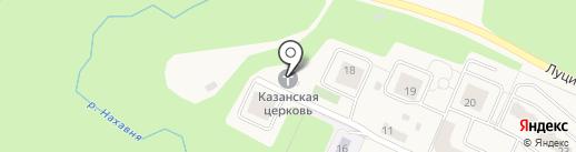 Казанский храм на карте Звенигорода