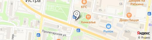 Платежный терминал, МТС-банк, ПАО на карте Истры