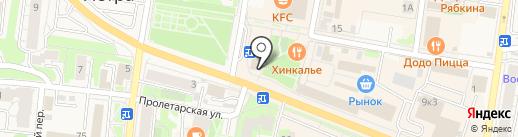 Служба риэлторов на карте Истры