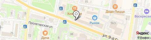 Банкомат, Сбербанк, ПАО на карте Истры