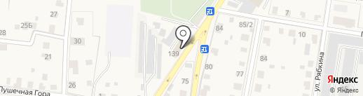 Строительный магазин на карте Истры