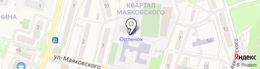 Орленок на карте Звенигорода