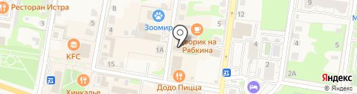 Магазин хозяйственных товаров и бытовой химии на карте Истры