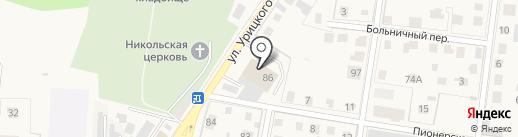 Магазин рыбы на карте Истры