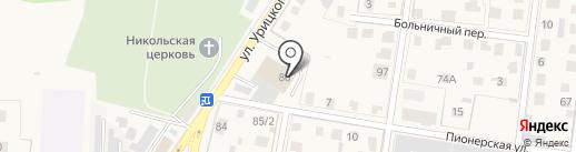 Магазин мяса на карте Истры