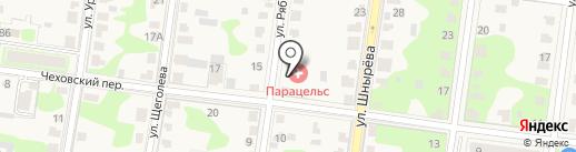 Охрана, ФГУП на карте Истры