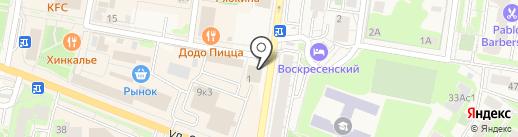 Книжный магазин на карте Истры