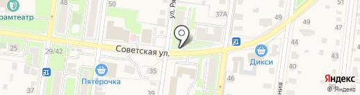Мастерская по ремонту сотовых телефонов на карте Истры