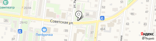Мастерская по ремонту электро и бензоинструмента на карте Истры