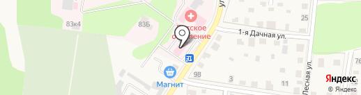 Московская областная станция скорой медицинской помощи, ГБУЗ на карте Истры