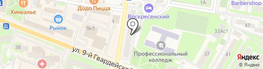 Истринская стоматологическая поликлиника на карте Истры