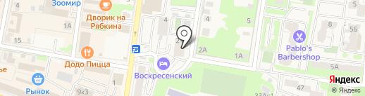 Профсоюз Работников Государственных Учреждений и Общественного Обслуживания на карте Истры