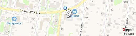 Магазин бытовой химии на карте Истры